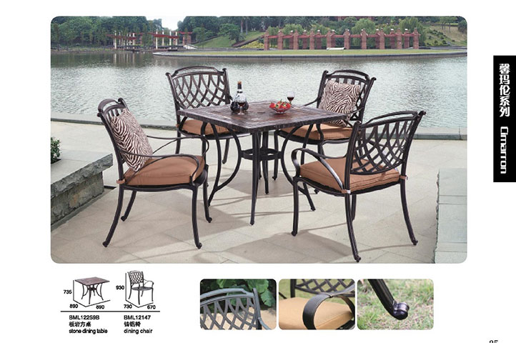 05-Cimarron-Dining-Chair-12147