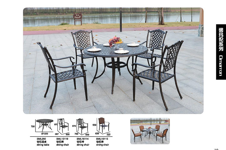 08-Cimarron-Dining-Chair-16114