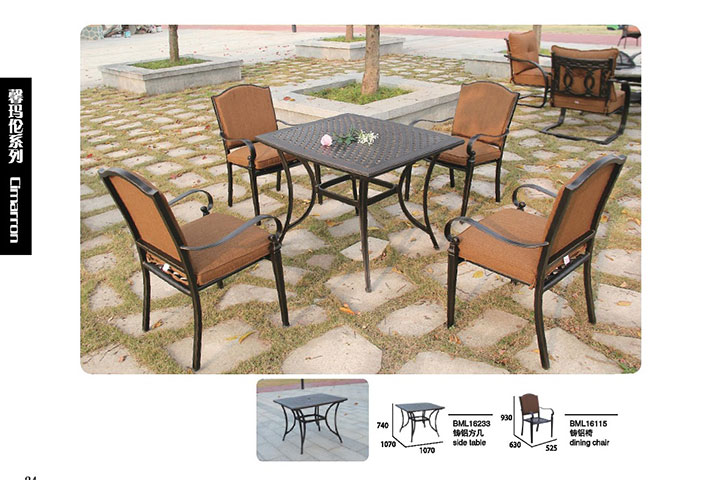 09-Cimarron-Dining-Chair-16115